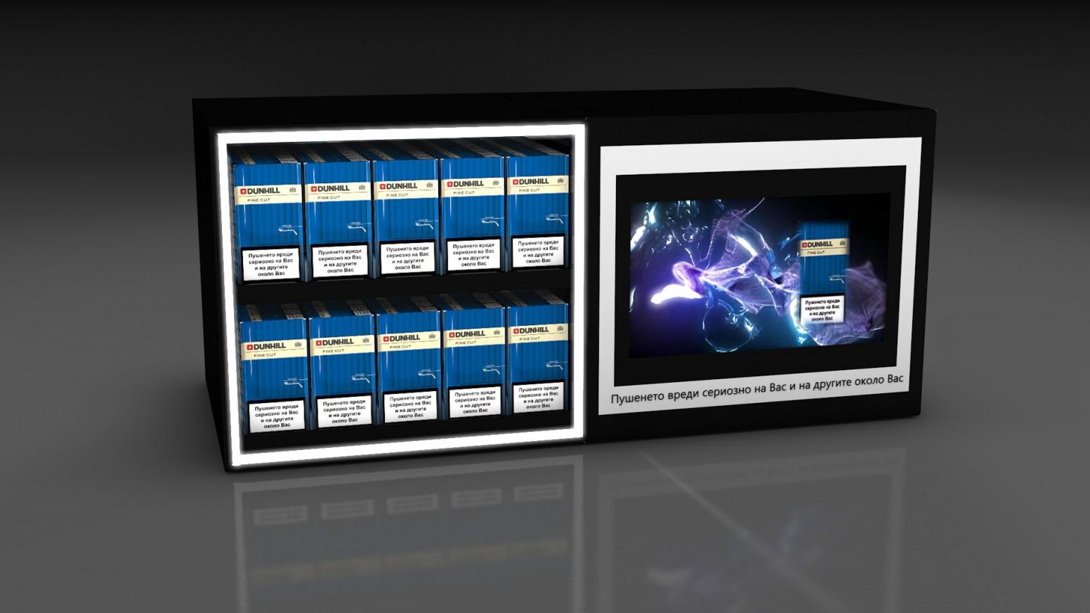 диспенсър с прозрачен екран